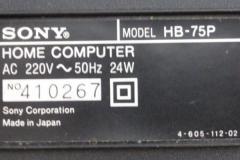 ORD0008_02