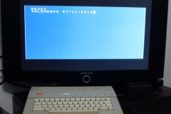 ORD0033_01