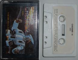 THEXDER (MSX)(1986)