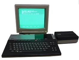 Ficha: Philips VG 8010 (1984)